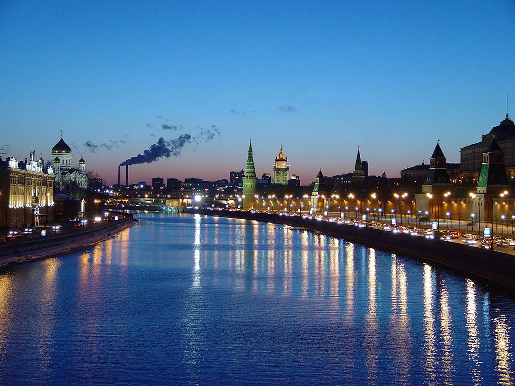 Pictures of Moscow Russia.