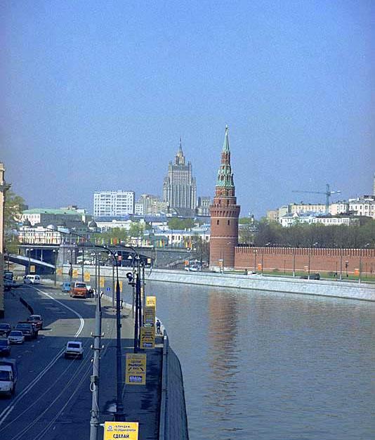 Кремлевская и софийская набережные